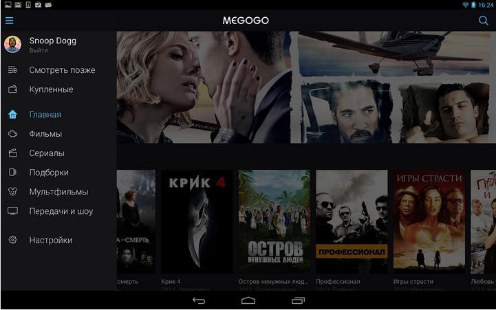 Megogo.net - онлайн кинотеатр