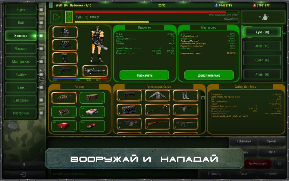 Mordon Online (Tactical RPG)