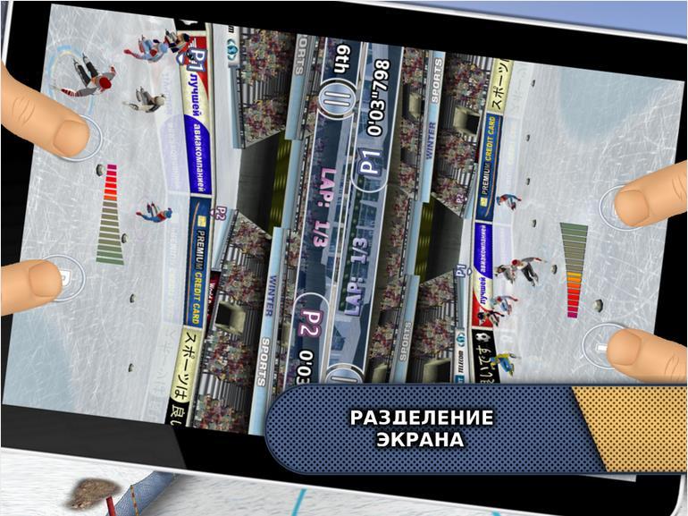 Игра Winter Sports на Андроид Скачать