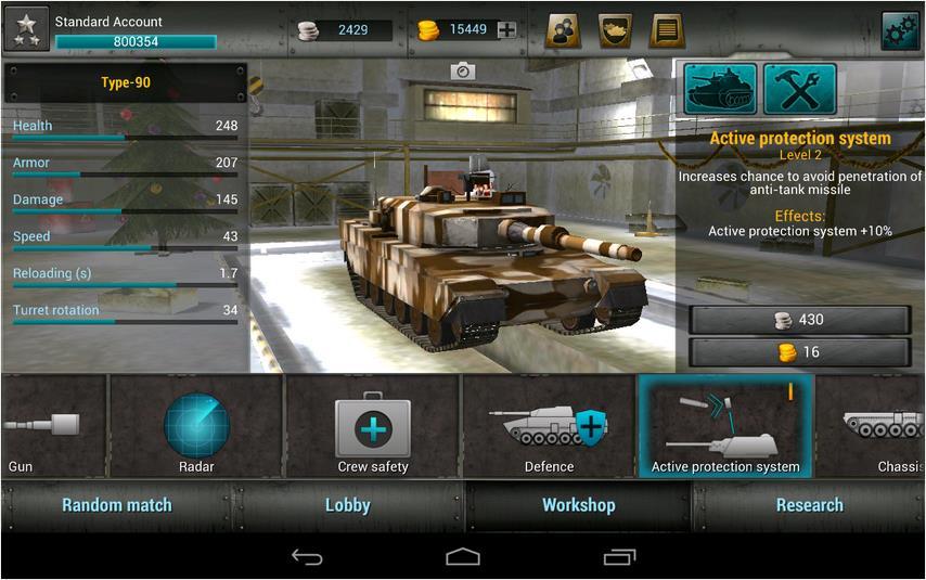 Tanktastic - 3D Танки онлайн на Андроид