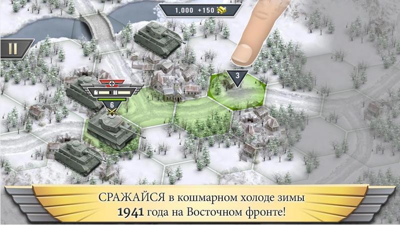 1941 Frozen Front для Android Скачать бесплатно