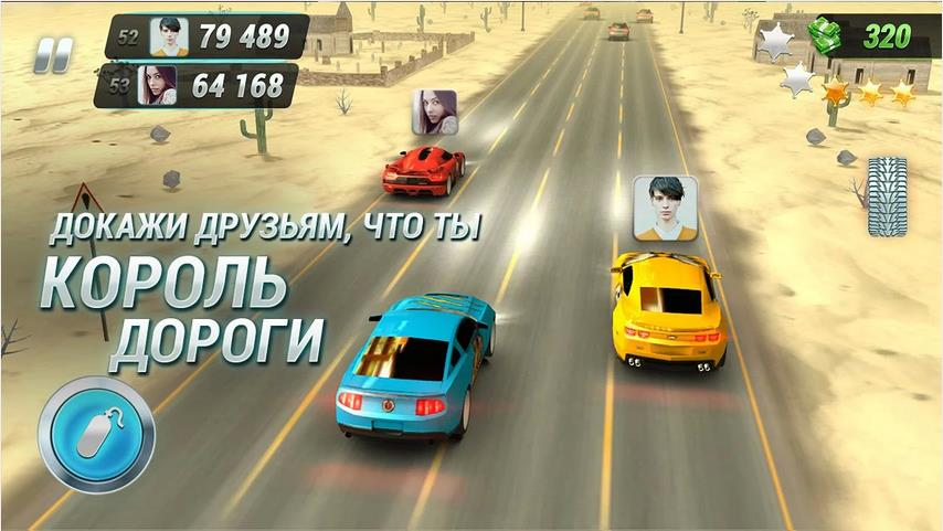 Road Smash для Android