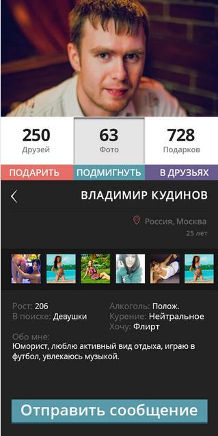 Zemgo для Android