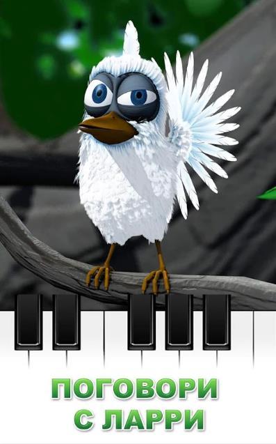 Говорящая птица Ларри