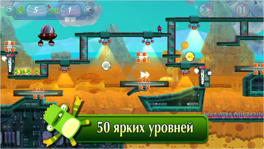 Игра Спаси Пушистиков на Андроид