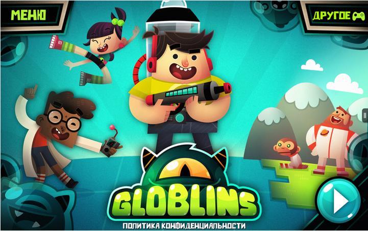 Globlins для Андроид