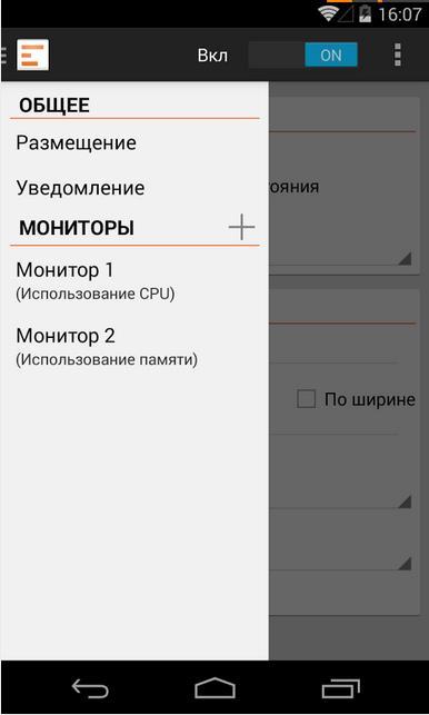 Tinycore - CPU, Memory monitor