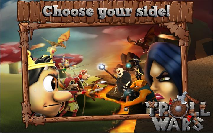 Кузя - Troll Wars