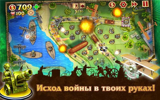 Солдатики: легкая победа