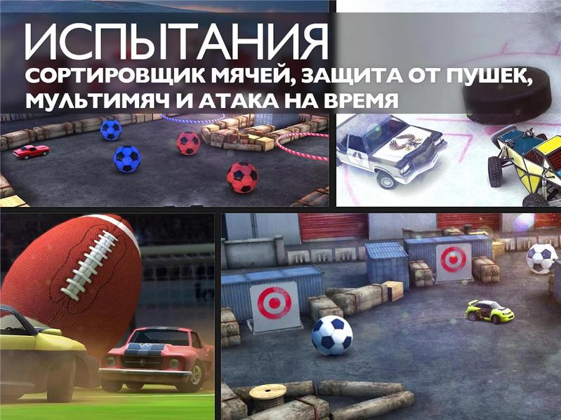 Soccer Rally 2