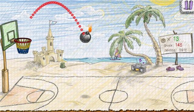 Doodle Basketball 2