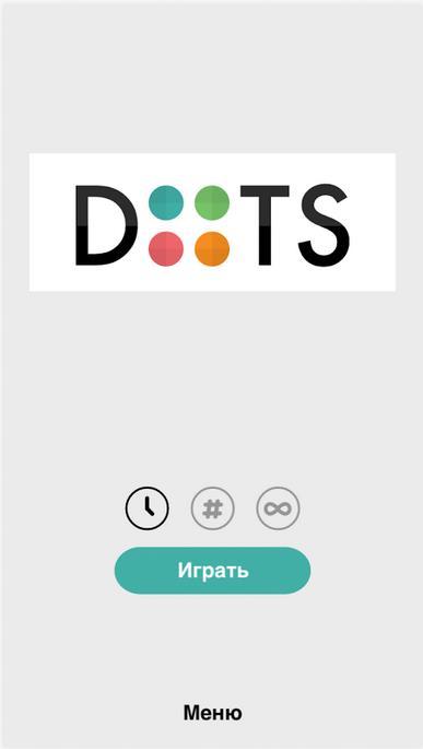 Dots на Андроид