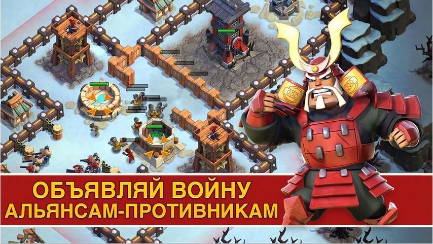 Игра Samurai Siege для Android Скачать бесплатно