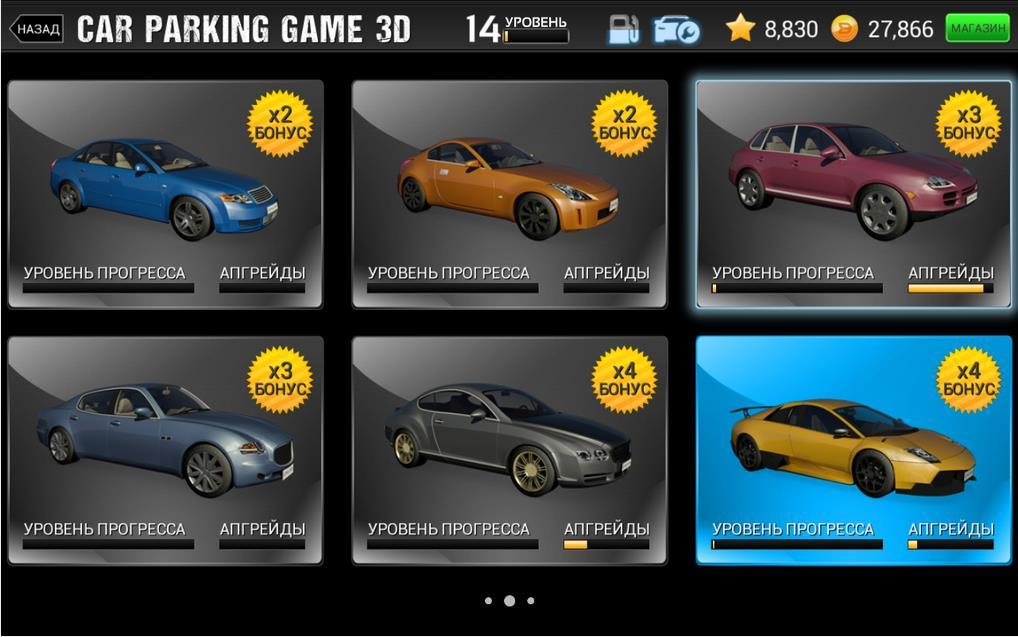 Screenshot_5Car Parking Game 3D