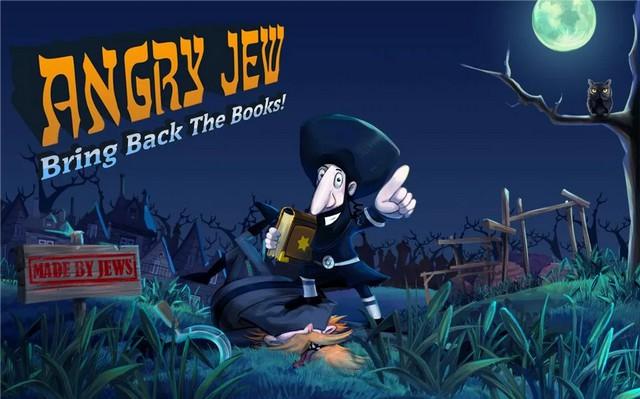 Angry Jew