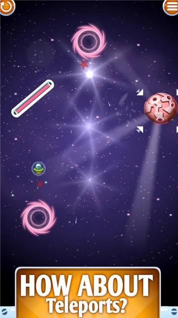 Galaxy Pool (physics game)
