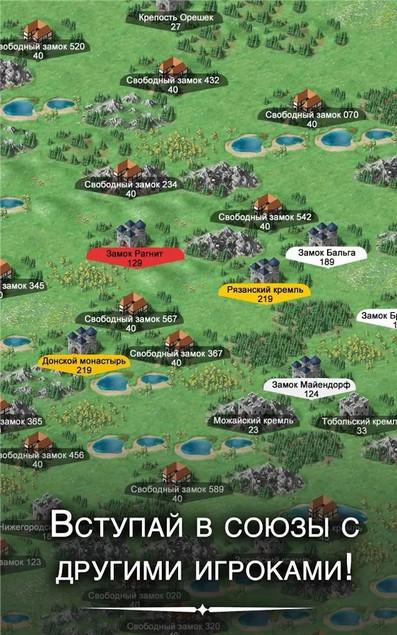Lords & Knights - стратегия