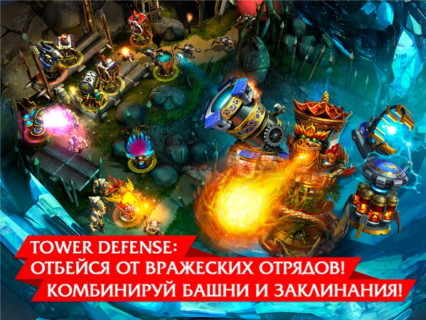 Defenders на Андроид