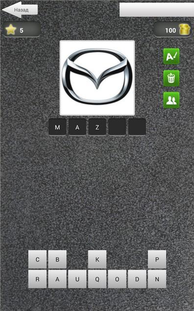 Угадай марку авто!