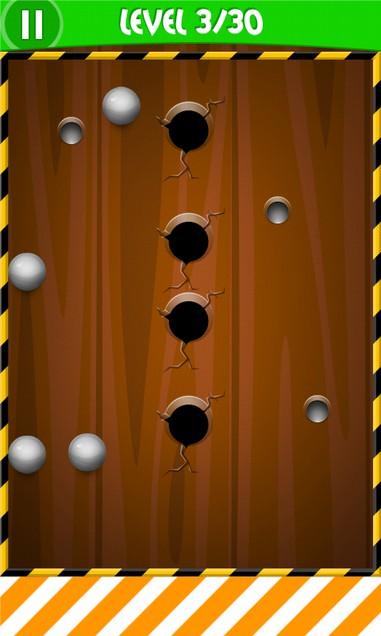 Balance Ball 2