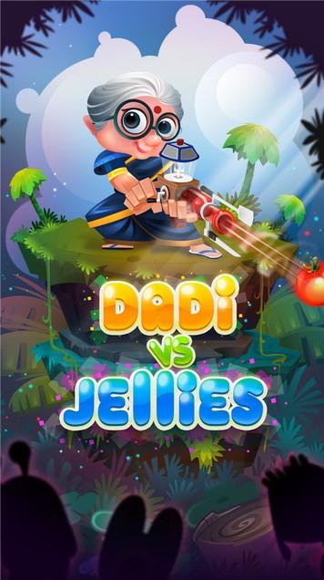 Dadi vs Jellies