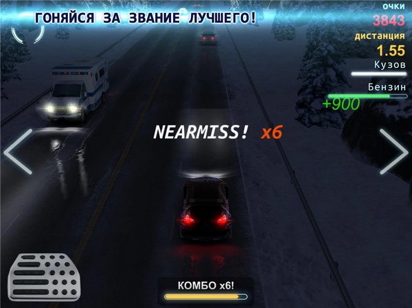XRacer: Traffic Drift