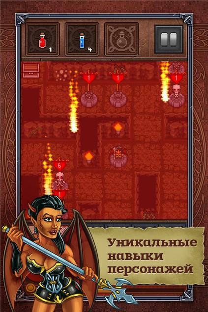 Dragon's dungeon Lite