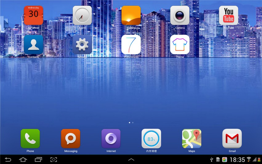 Cool Launcher iOS 7 flat style