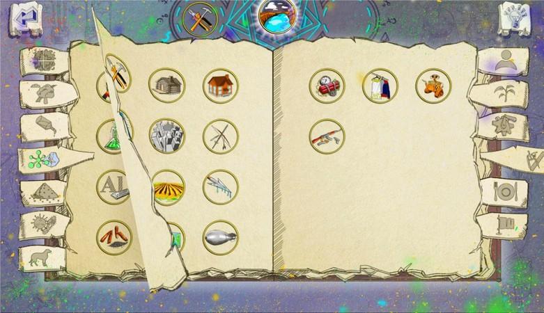 Алхимия на бумаге