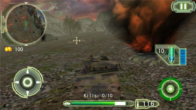 Crazy Fighting Tank 3D-FPS