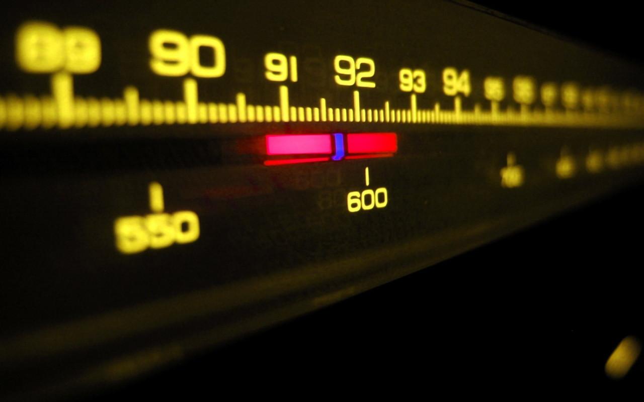 Радио Онлайн для Андроид