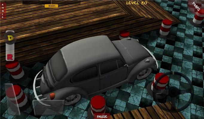 Car Driver 2 (Hard)