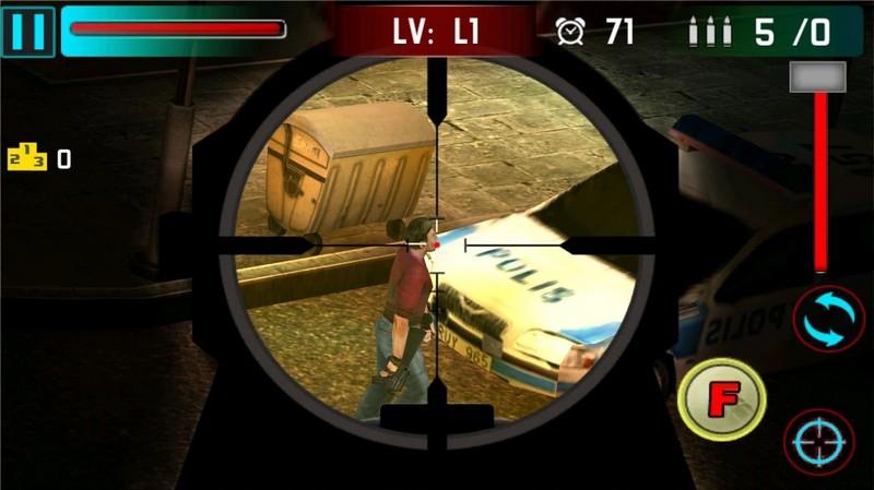 Shoot War 3D