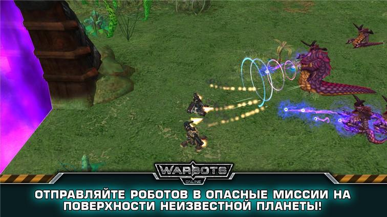 Warbots Online