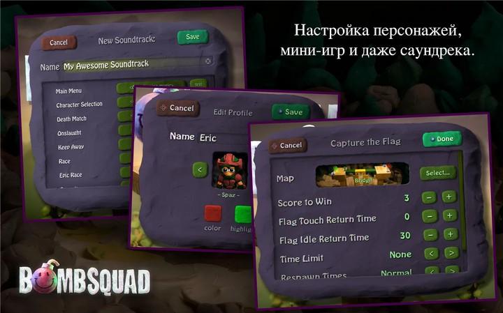 BombSquad