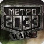 Metro 2033 Wars – стратегия