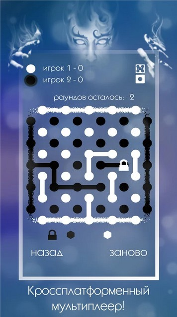 Logic Lines: Board Puzzle Game
