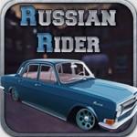 Russian Rider (alpha) – тюнинг авто