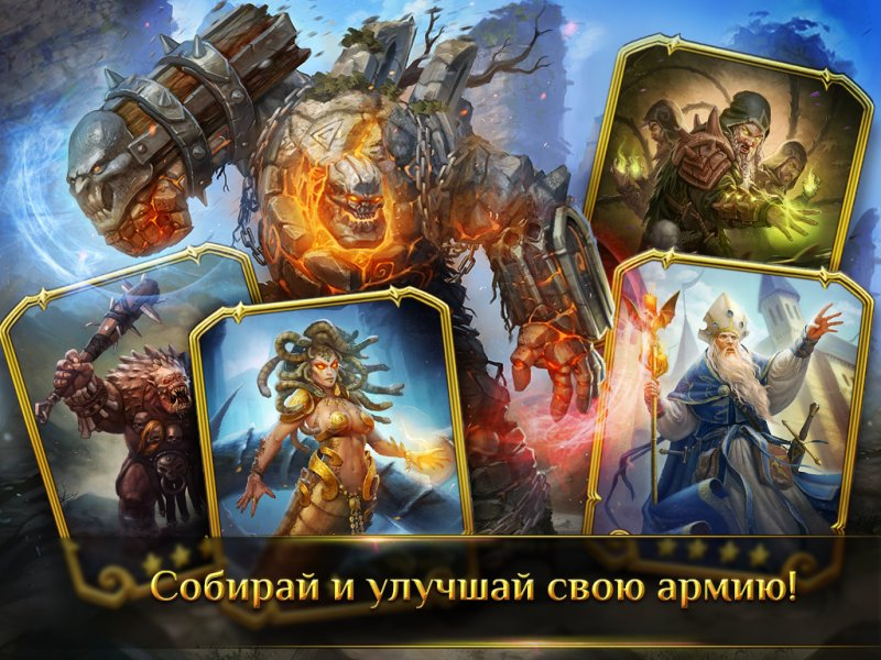 Warlords-Art of War