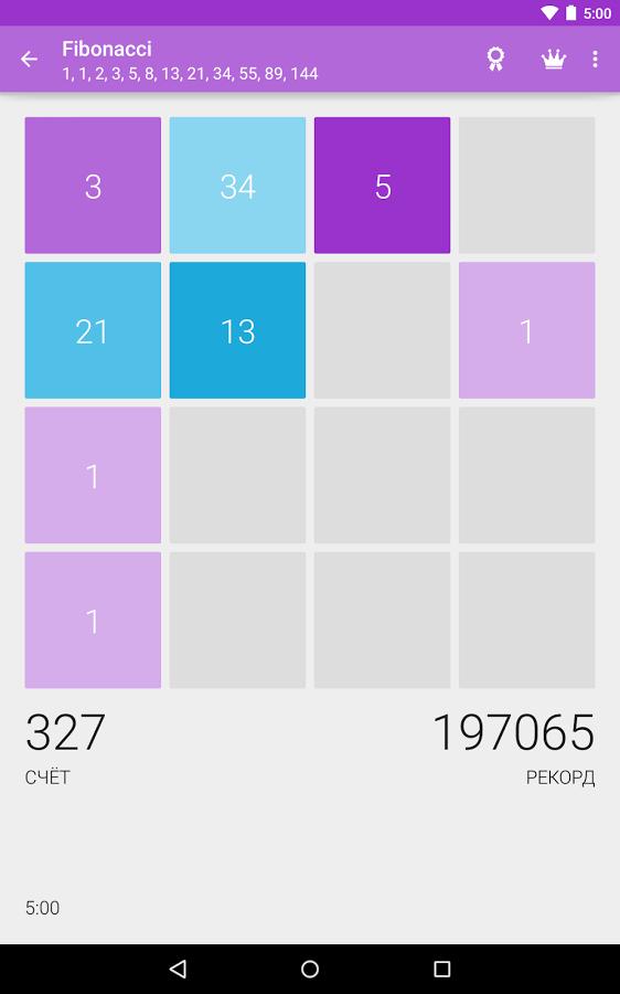 2048++