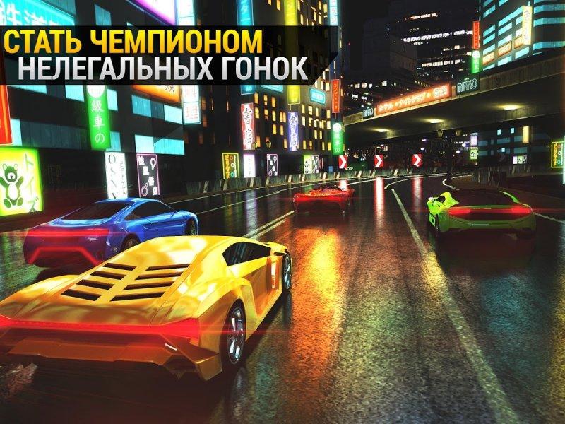 High Speed Race: Road Bandits