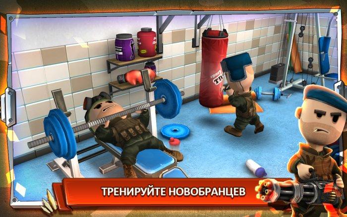 Неудержимые для ВКонтакте