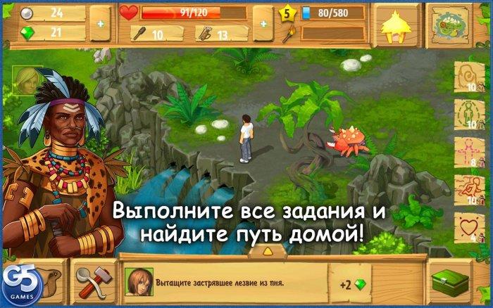 Island Castaway®: Lost World™