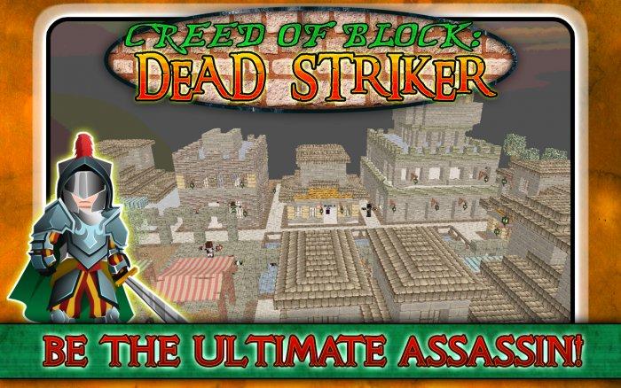 Creed Of Block Dead Striker