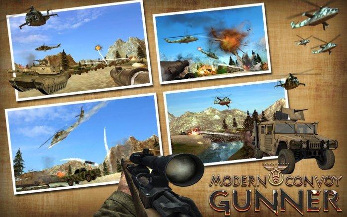 Modern Army Convoy Gunner