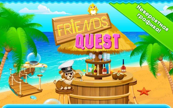 Friends Quest