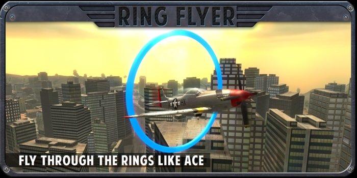 Ring Flyer