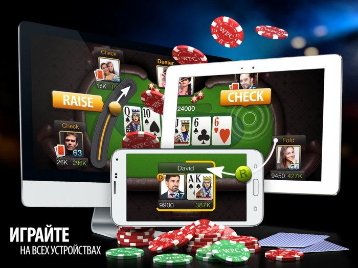 World Poker Club™