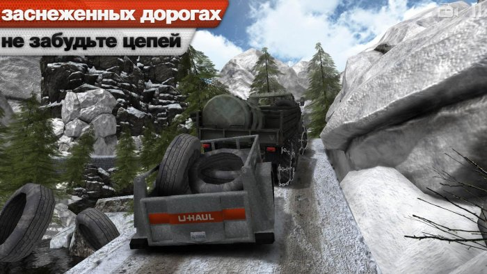 Водитель грузовика 3D: Offroad