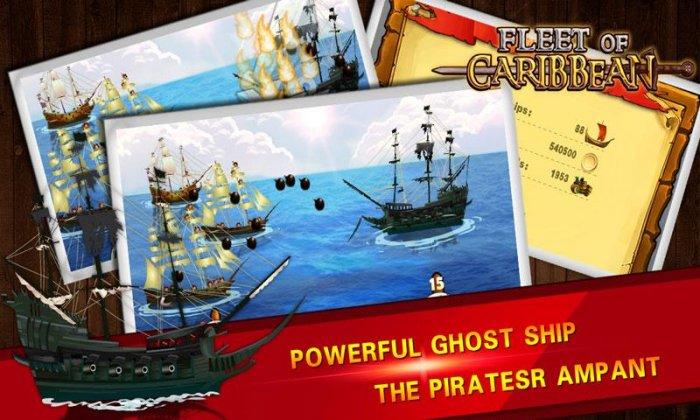 Карибский флот